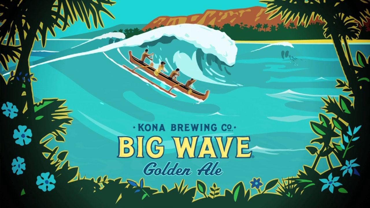Kona Big Wave Image
