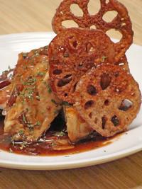 Ponzu Fried Tofu