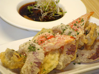 Tempura Vegetables Image
