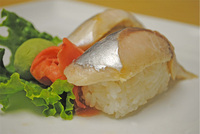 Mackerel (Saba) Sushi Image