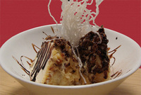 Japanese Fried Ice Cream Image
