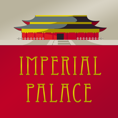 Imperial Palace - Indianapolis
