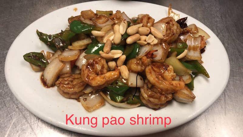 S3. Kung Pao Shrimp