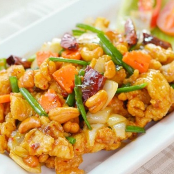 Chicken with Cashew Nuts (Lunch)