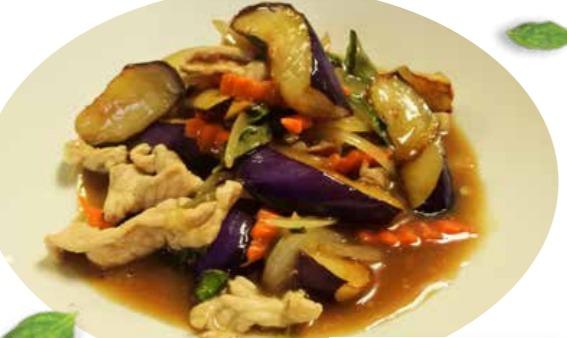 Spicy Eggplant Image