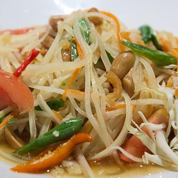 Papaya Salad Image