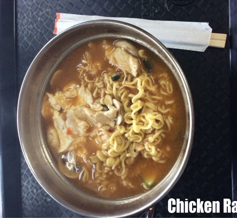 Chicken Ramen Image