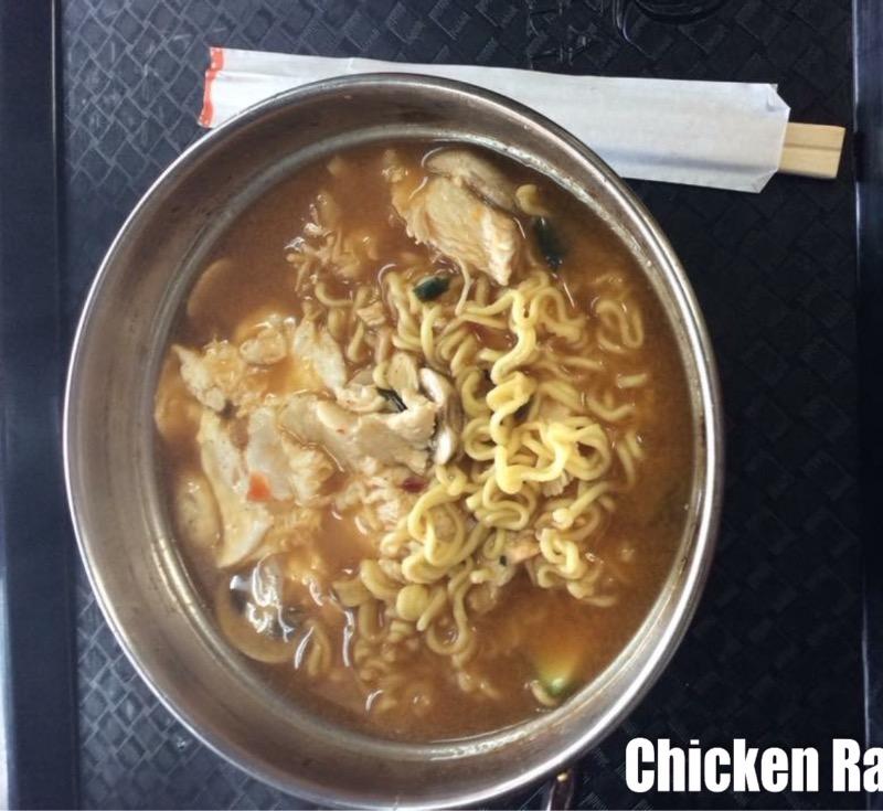 Chicken Ramen Image