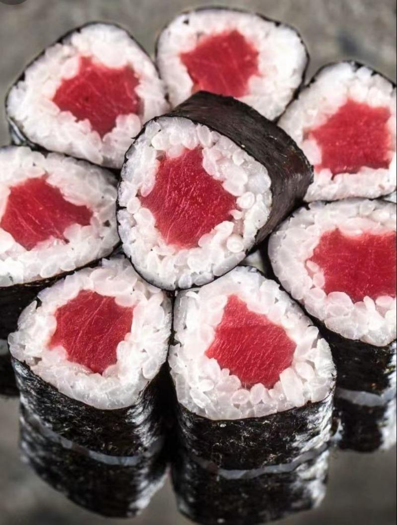 1. Tuna Roll Image