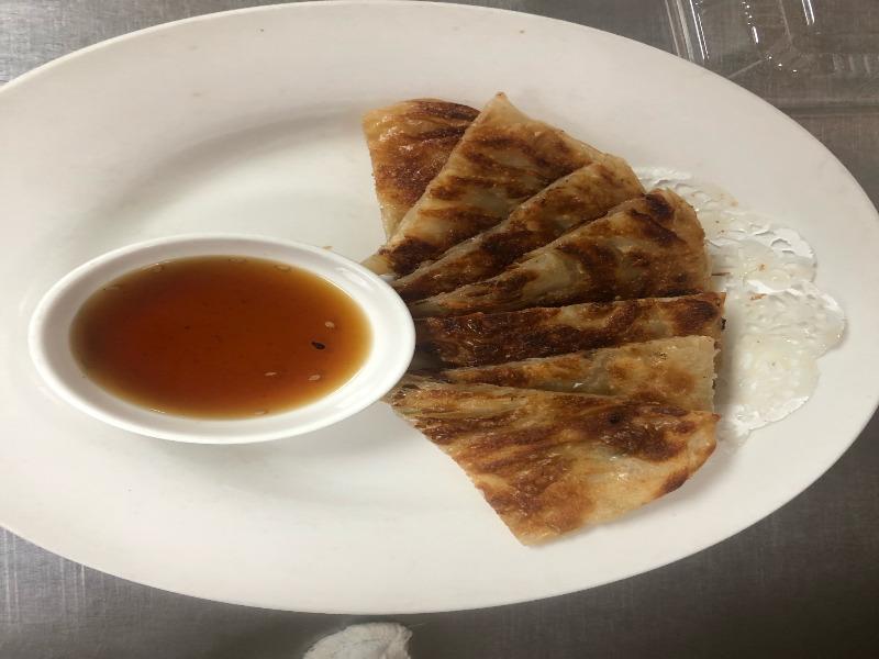 3. Scallion Pancakes Image