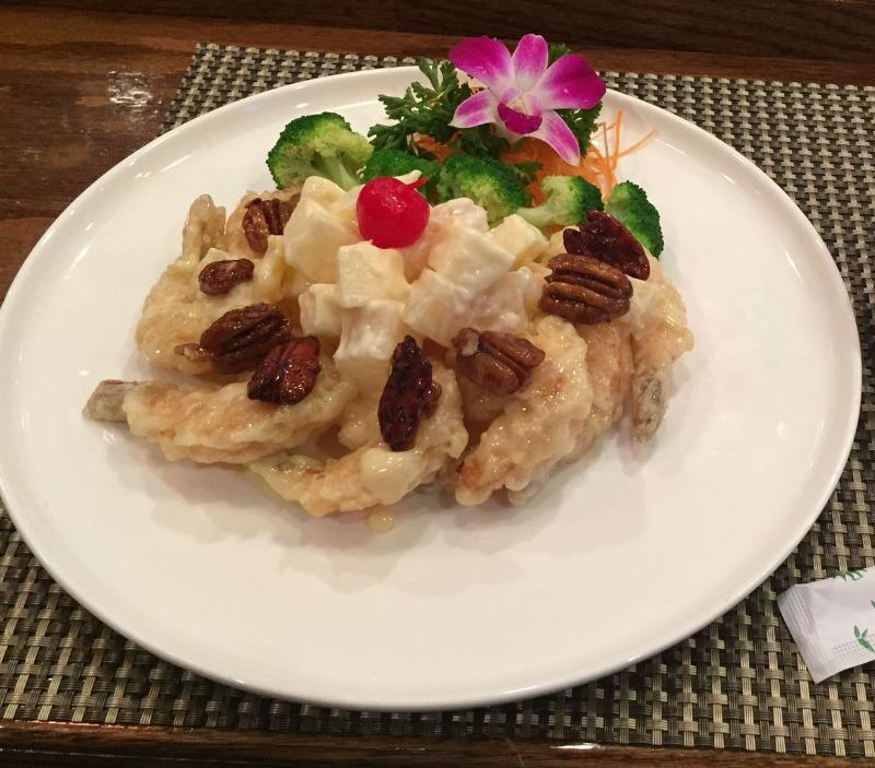 5. Golden Walnuts Shrimp Image