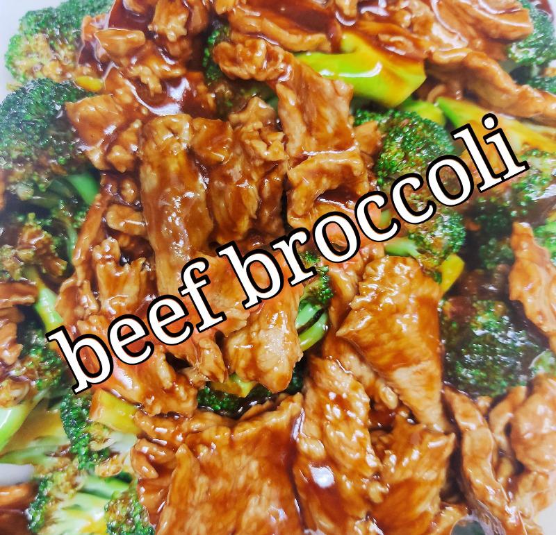 芥兰牛 86. Beef w. Broccoli Image