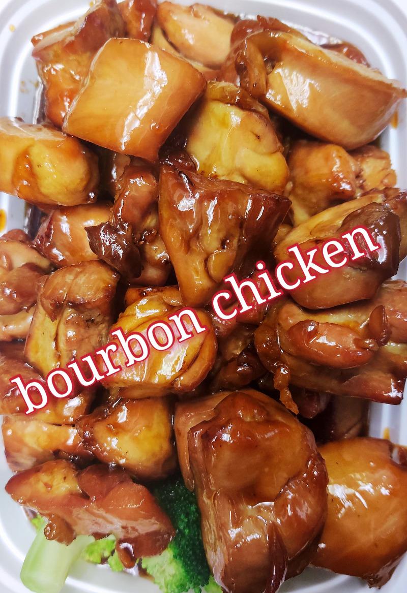 棒棒鸡大 16. Bourbon Chicken (L)