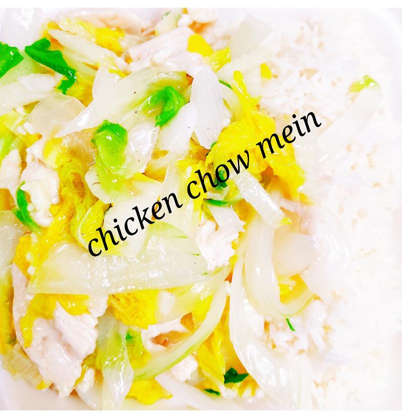 鸡炒面 31. Chicken Chow Mein Image