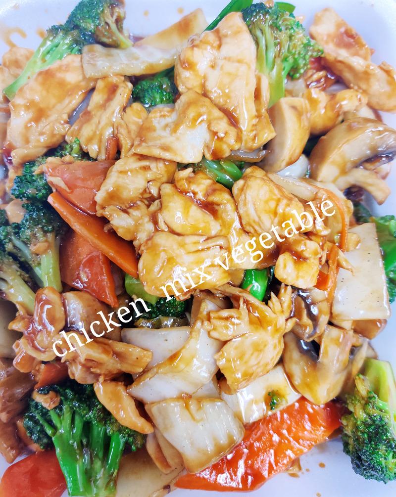 杂菜鸡 71. Chicken w. Mixed Vegetable