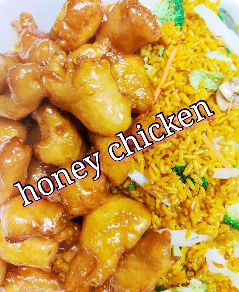 蜜汁鸡 76. Honey Chicken