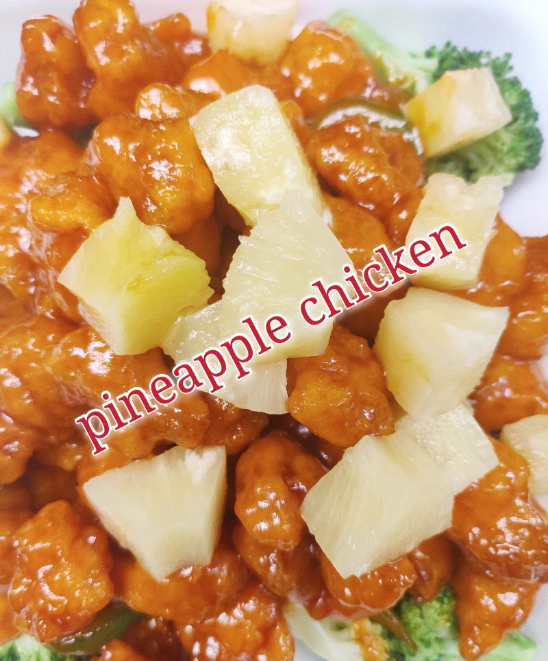 菠萝鸡 6. Pineapple Chicken Image