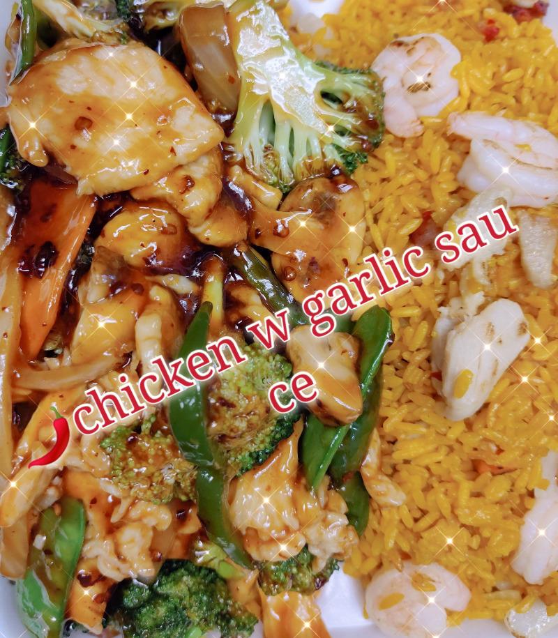 鱼香鸡 19. Chicken w. Garlic Sauce