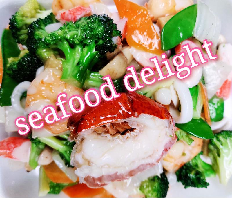 海鲜大会 3. Seafood Delight