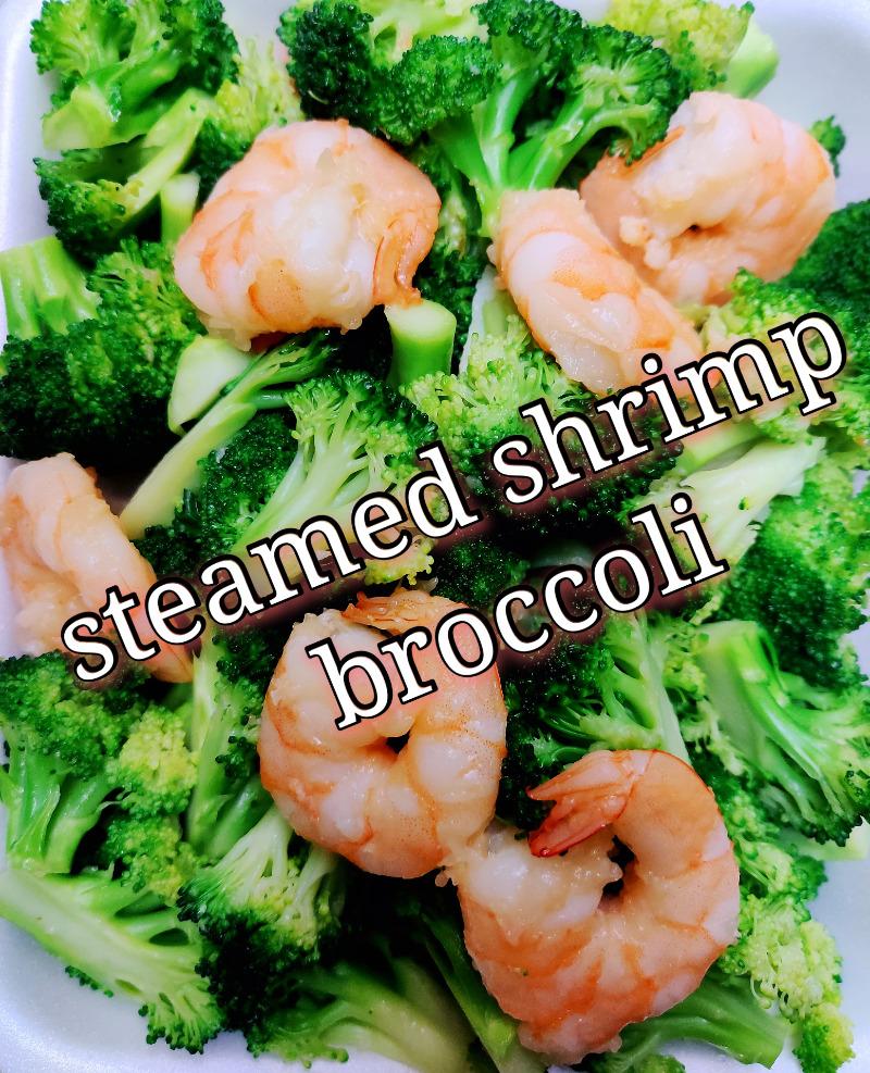 水煮芥兰虾 D5. Shrimp w. Broccoli Image