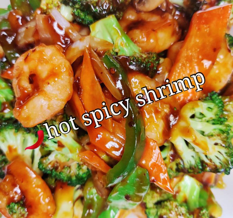 干烧虾 111. Hot & Spicy Shrimp