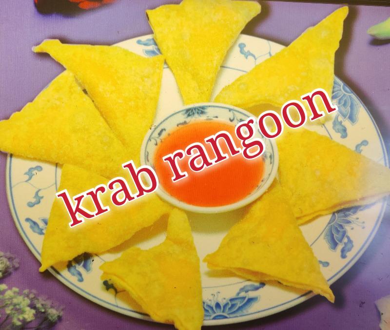 蟹角 10. Krab Rangoon (8)