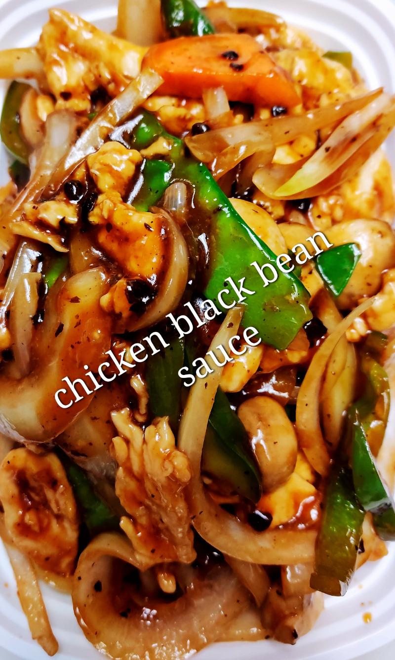 豆豉鸡 74. Chicken w. Black Bean Sauce