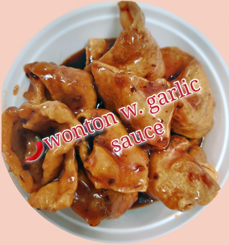 鱼香云吞 4. Wonton with Garlic Sauce