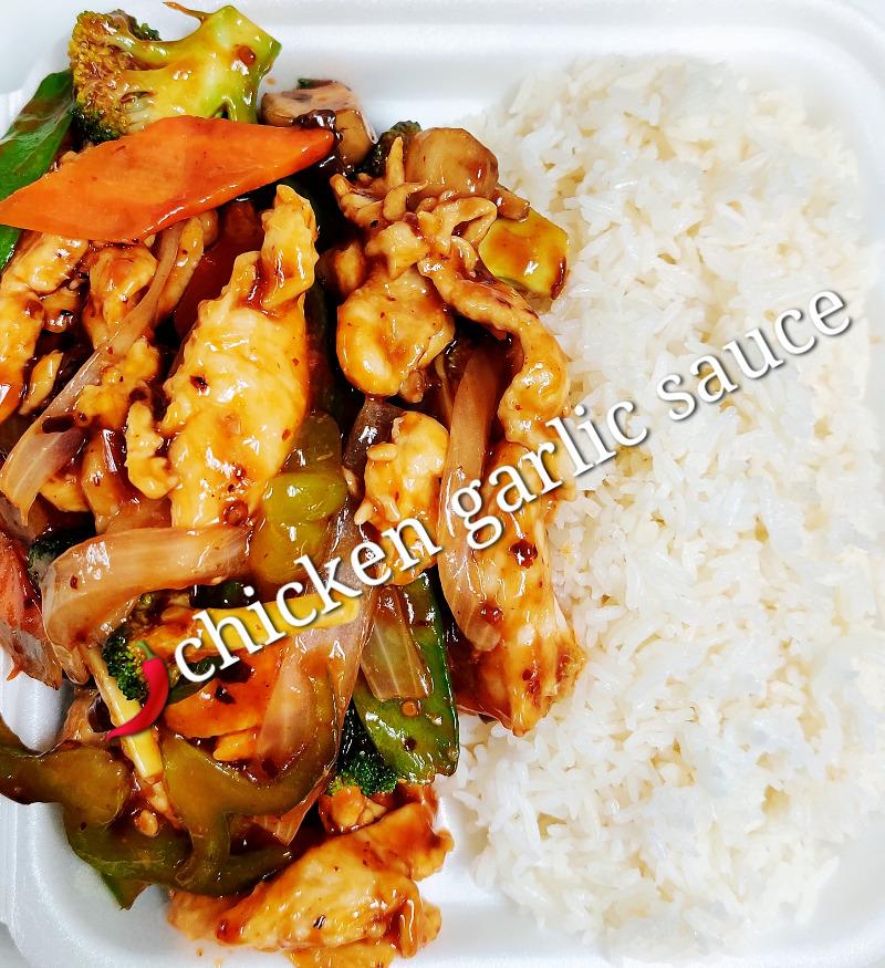 鱼香鸡 79. Chicken w. Garlic Sauce