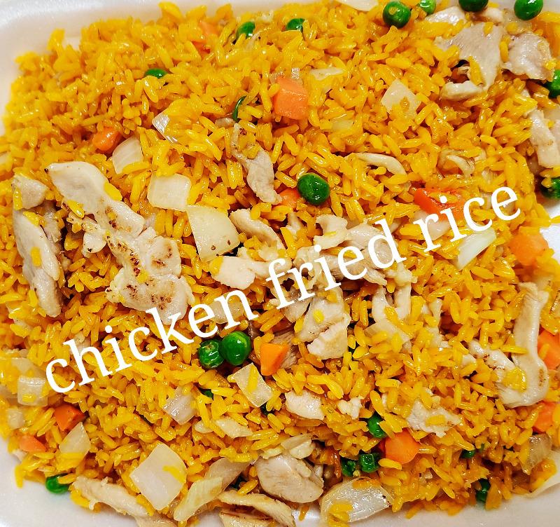 鸡炒饭 27. Chicken Fried Rice
