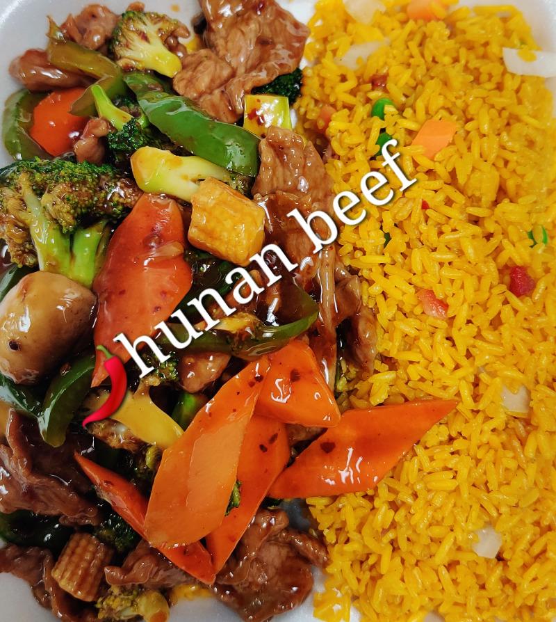湖南牛 95. Hunan Beef