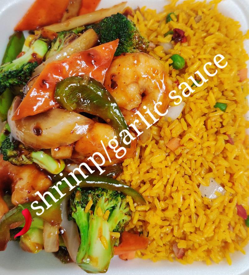 鱼香虾 110. Shrimp w. Garlic Sauce