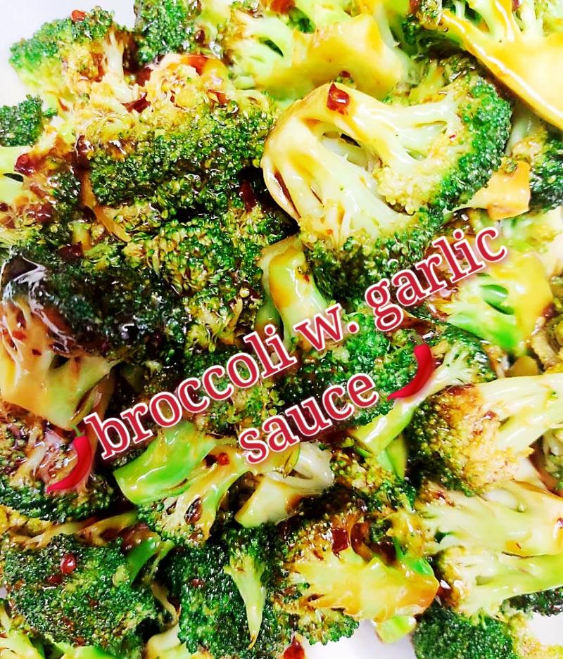 鱼香芥兰 64. Broccoli w. Garlic Sauce Image