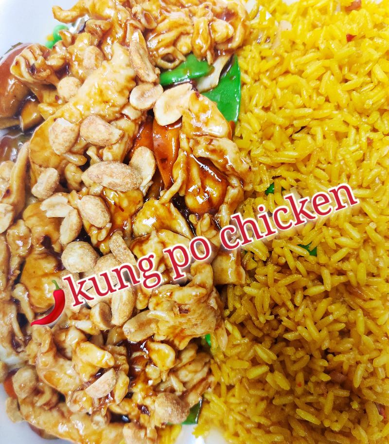 宫保鸡 L16. Kung Po Chicken Image