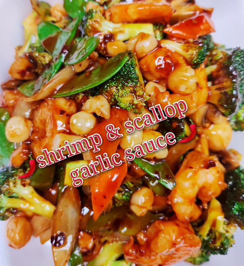 鱼香干贝虾 116. Shrimp & Scallop w. Garlic Sauce
