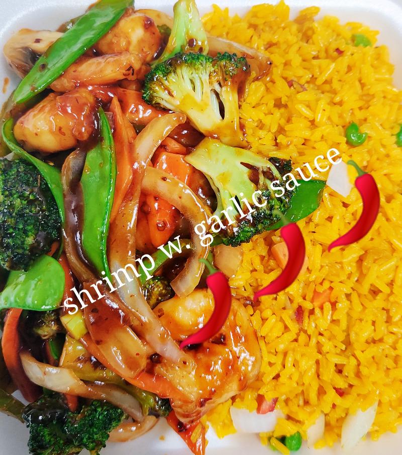 鱼香虾 24. Shrimp w. Garlic Sauce Image
