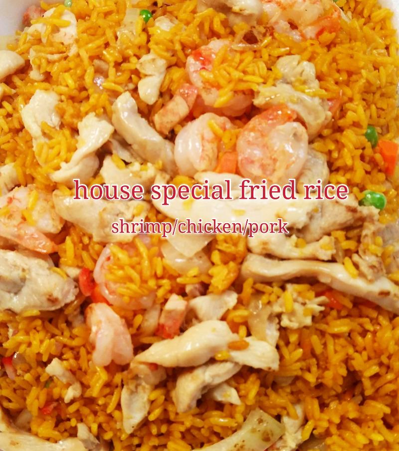 本楼炒饭 30. House Special Fried Rice