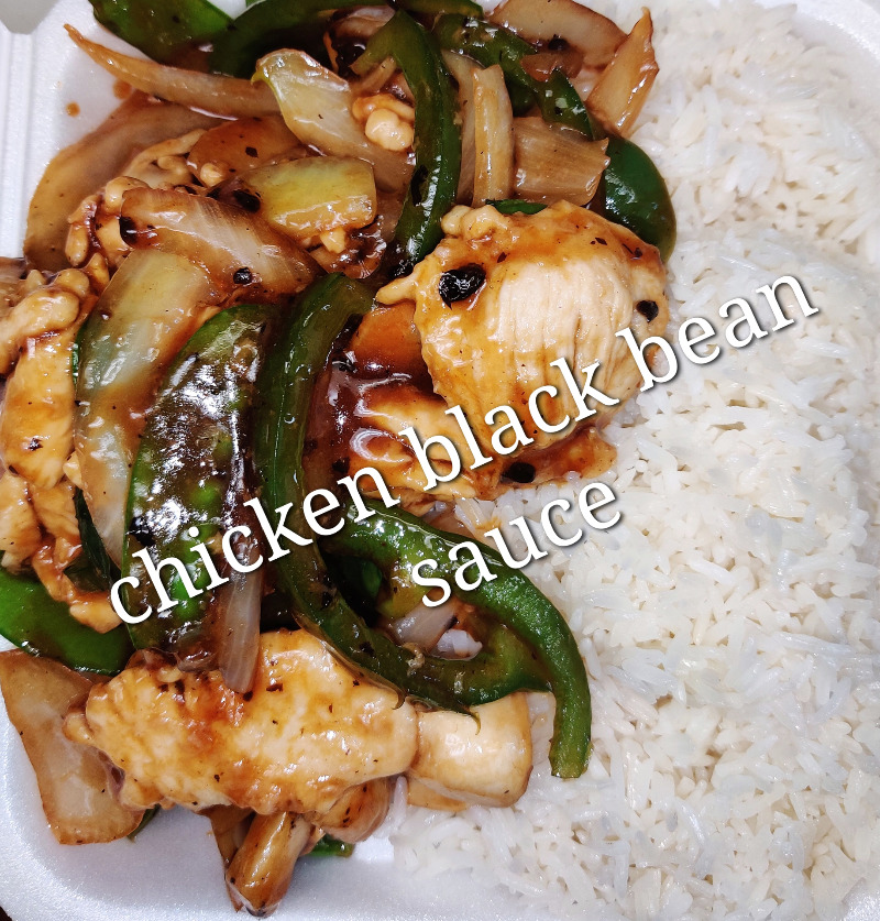 豆豉鸡 L 8. Chicken w. Black Bean Sauce