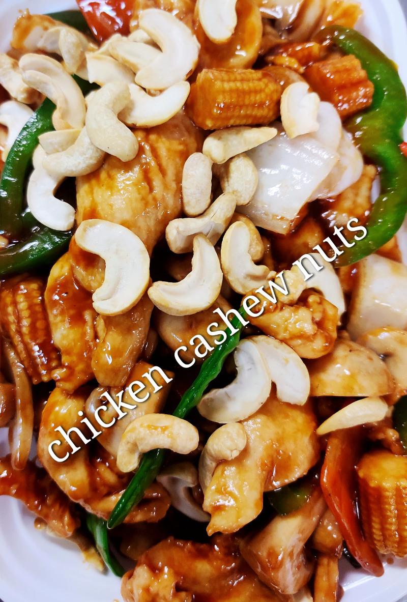 腰果鸡 75. Chicken w. Cashew Nuts