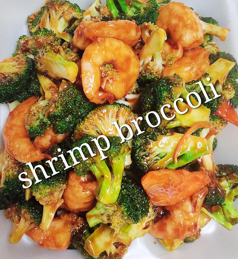 芥兰虾 17. Shrimp w. Broccoli