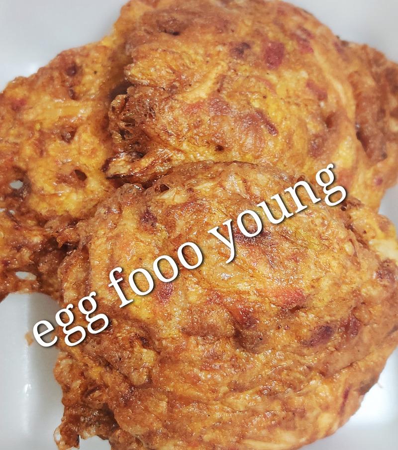 鸡蓉蛋 52. Chicken Egg Foo Young
