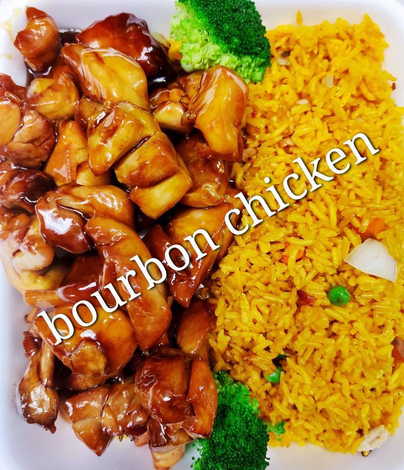 棒棒鸡 L46. Bourbon Chicken Image