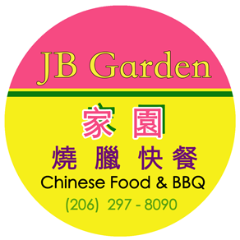 JB Garden - Seattle