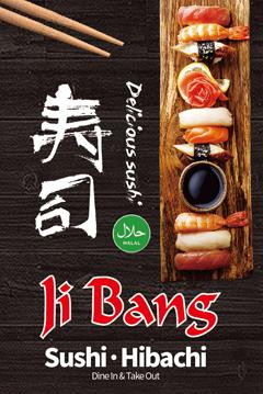 JiBang Sushi & Hibachi - Woodlawn