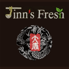 Jinn's Fresh - Chicago