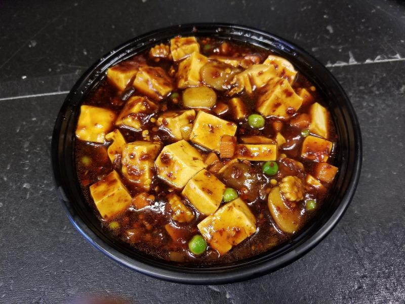 72. 四川豆腐 Bean Curd Szechuan Style Image