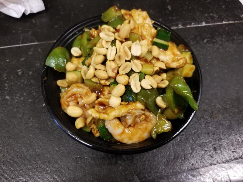 S17. 宫保鸡虾 Kung Pao Shrimp & Chicken
