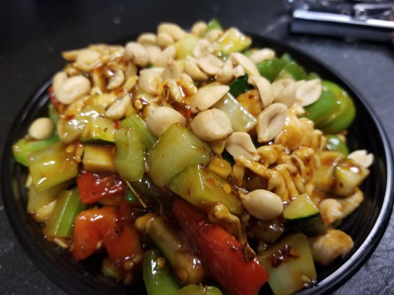 80. 宫保鸡 Kung Pao Chicken Image