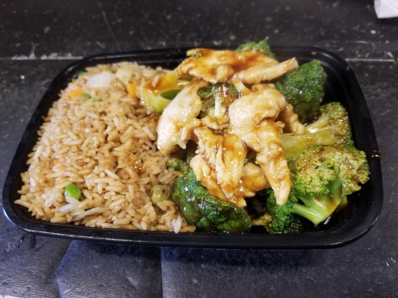 C10. 芥蓝鸡 Chicken w. Broccoli Image