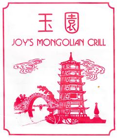 Joy's Mongolian Grill - Ames